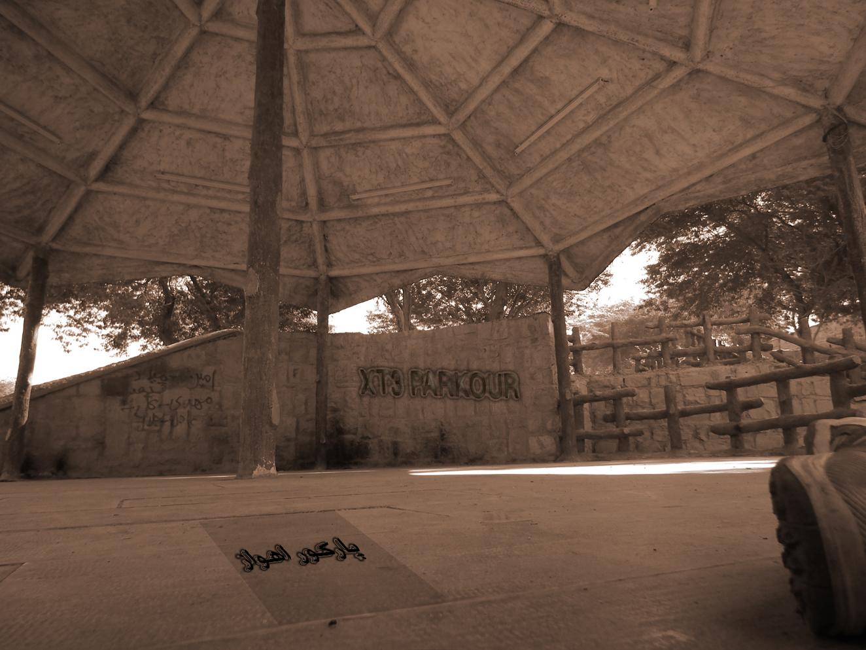 پاركور تمرینات كوهساران منبع آب اهواز
