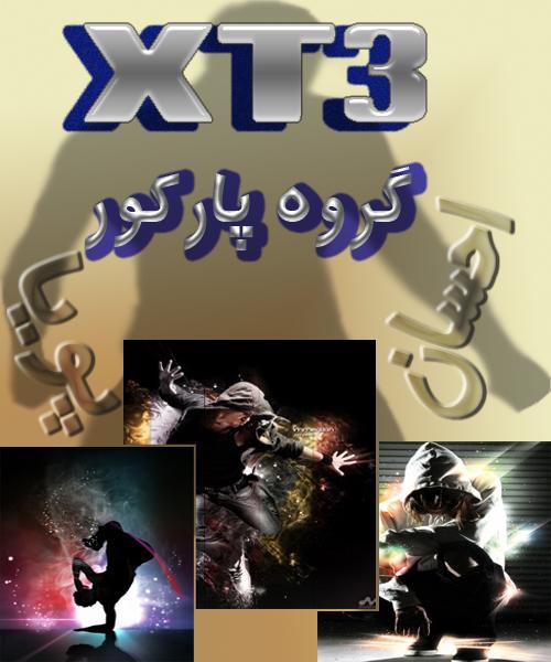 بنر گروه XT3